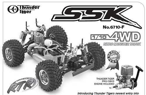 Thunder Tiger SSK