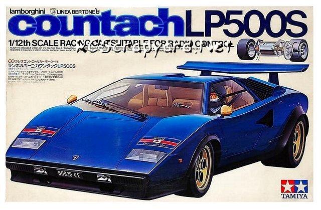 58005 Tamiya Lamborghini Countach Lp500s Radio Controlled Model