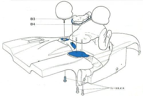 Tamiya B2B Racing Sidecar #58017 Body Shell