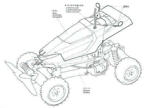 Tamiya Super Sabre #58066 Body Shell