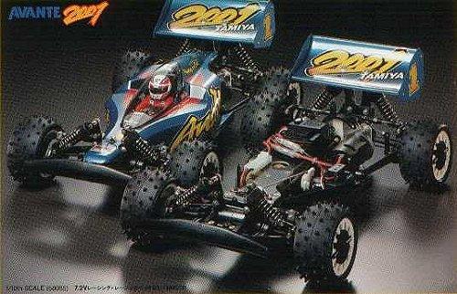 Tamiya Avante 2001 #58085 Chassis