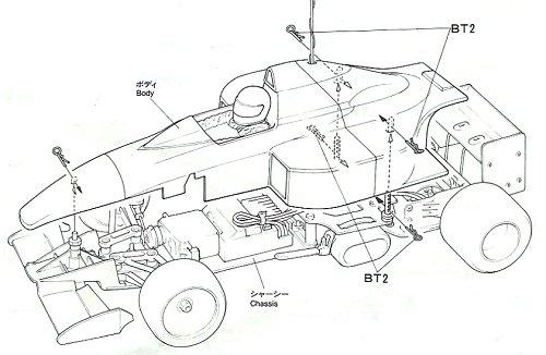 Tamiya Tyrrell 019 Ford #58090 Body Shell