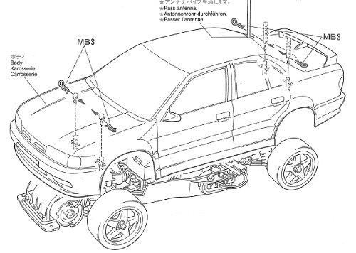Tamiya Calsonic Nissan Primera JTCC #58151 FF01 Body Shell