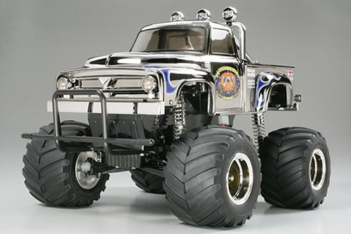 Tamiya Midnight Pumpkin Chrome Metallic Special #58365 Body Shell