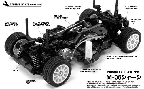 Tamiya Alfa Romeo MiTo #58453 M-05 Chassis