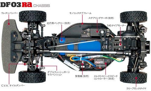 Tamiya Mitsubishi Lancer Evolution V WRC #58461 DF-03Ra Chassis