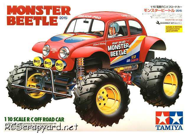 Tamiya Monster Beetle - #58618