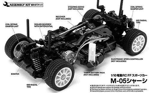 Tamiya M05 Chassis