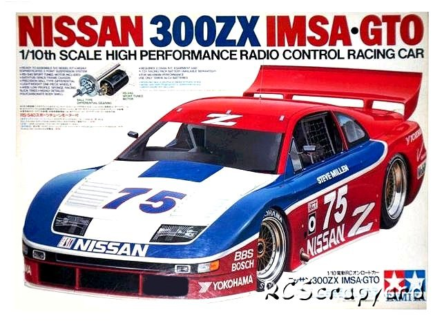 Tamiya Nissan 300ZX IMSA-GTO - #58091 Group-C