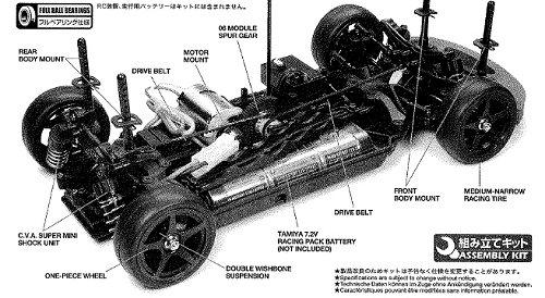 Tamiya TA-05 Chassis