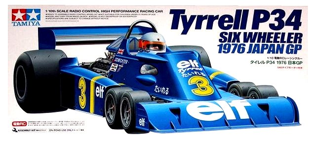 Tamiya Tyrrell P34 Six Wheeler 1976 Japan GP (F103) - #84111 F103