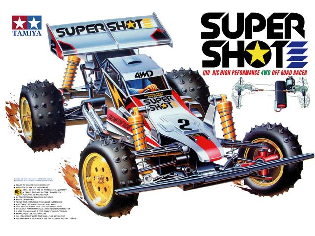 Tamiya Supershot - #58054