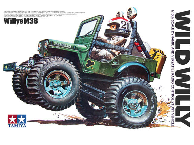 Tamiya Wild Willy - #58035