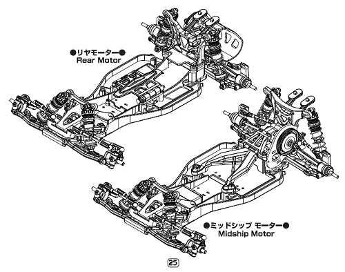 Yokomo B-Max2 MR V2