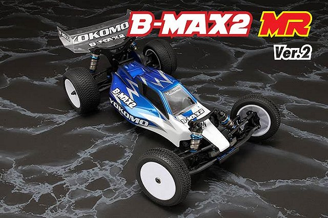 Yokomo B-Max2 MR Ver.2 - 1:10 Electric Buggy