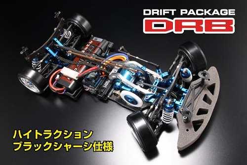 Yokomo DRB Drift Package