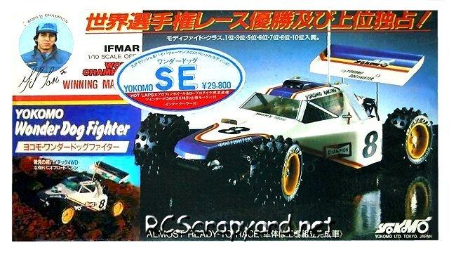 Yokomo Wonder Dog Fighter - 1:10 Electric Buggy