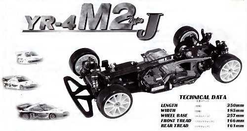 Yokomo YR4-M2 Type-J Chassis