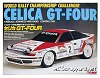 Tomy Celica GT Four